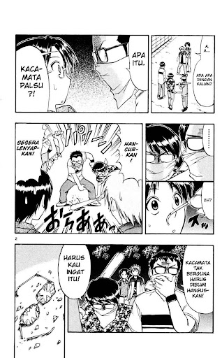 Manga Ai Kora 42  page 3