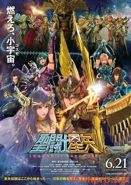 Phim  Thánh Đấu Sĩ Seiya: Legend Of..