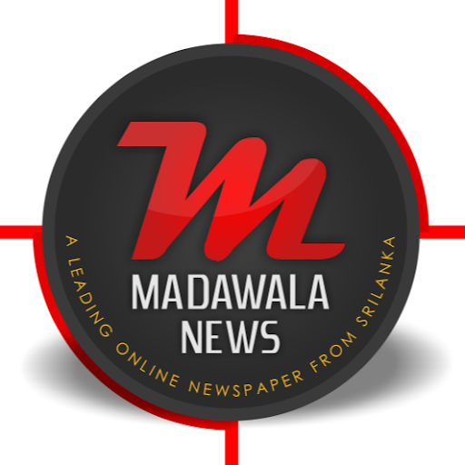 Madawala News