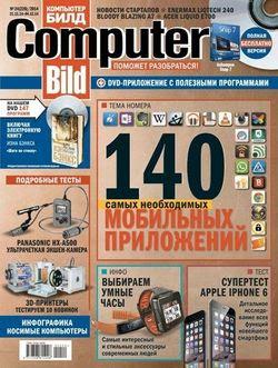 Computer Bild №24 (ноябрь-декабрь 2014)