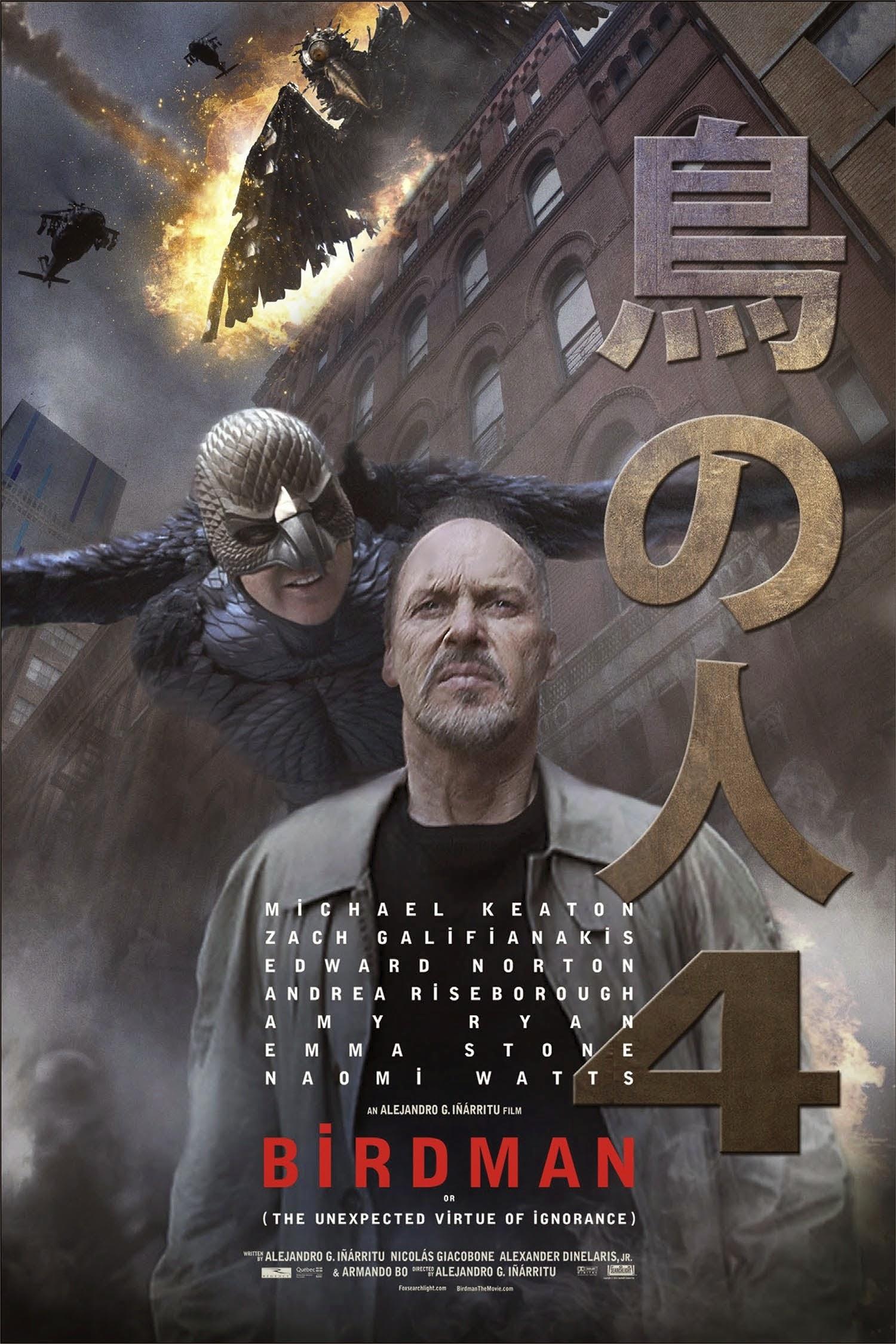 Người Chim - Birdman (2014)
