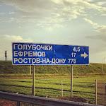 Роман Амросов