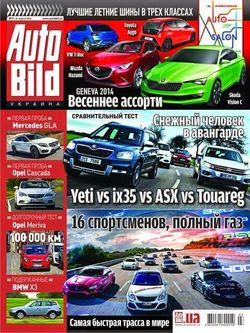 Auto Bild №3 (март 2014) Украина
