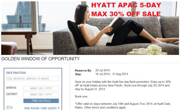 Hyatt凱悅亞太區酒店優惠,低至7折,只限5天至7月20日止!