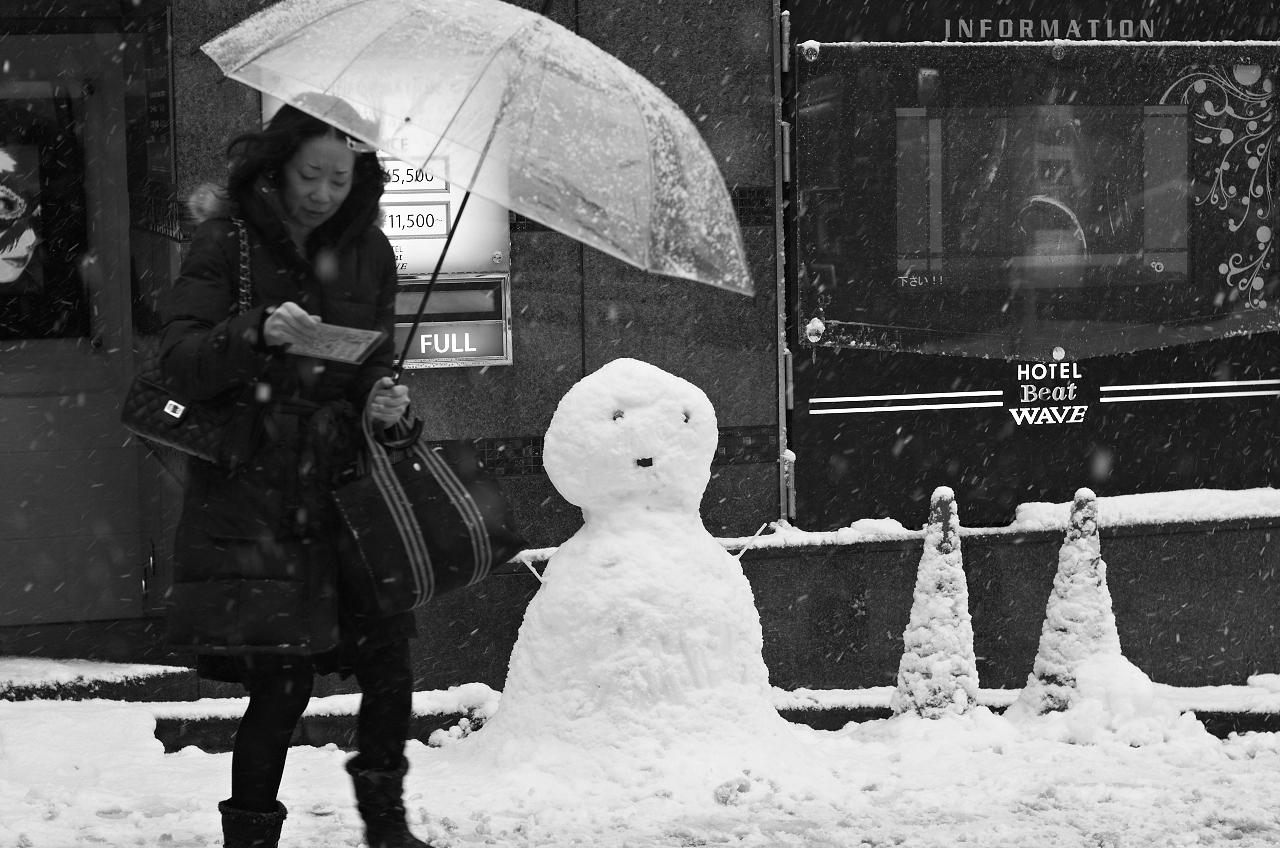 Shinjuku Mad - Love spells cast jealously white shadows 07
