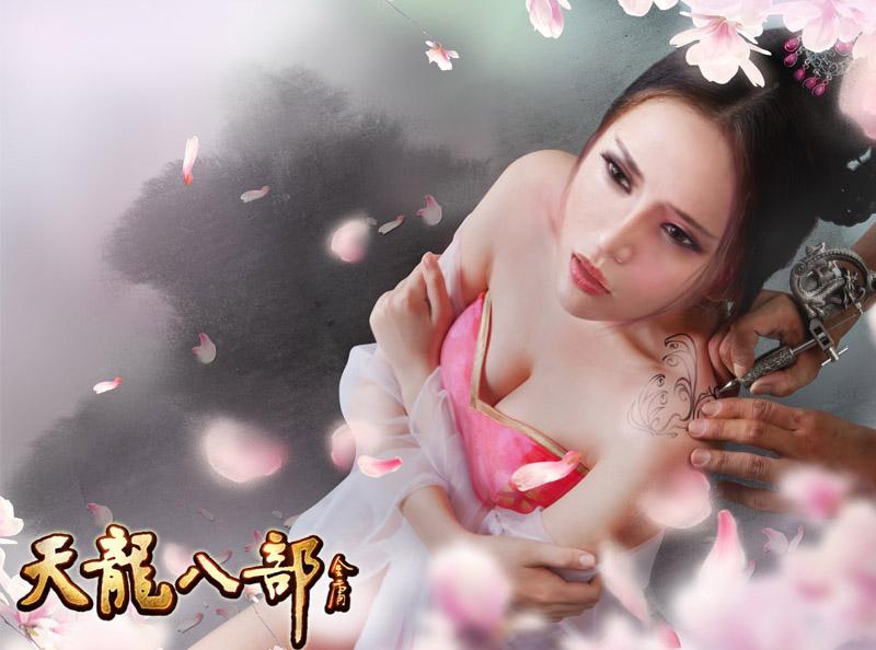 Nữ hiệp Thiên Long Bát Bộ khoe hình xăm tuyệt đẹp - Ảnh 20