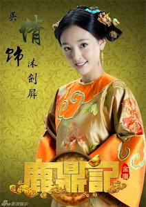 Tân Lộc Đỉnh Ký 2014 - Tan Loc Dinh Ky poster