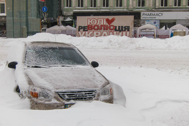 http://lh6.googleusercontent.com/-CF6lWcMEJvo/UU686I1P-HI/AAAAAAAAFPw/PUrfYufZnzA/s800/20130323-133729_Kiev.jpg