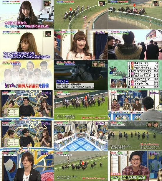 (DVDISO+FLAC) 乃木坂46 14th Single – ハルジオンが咲く頃