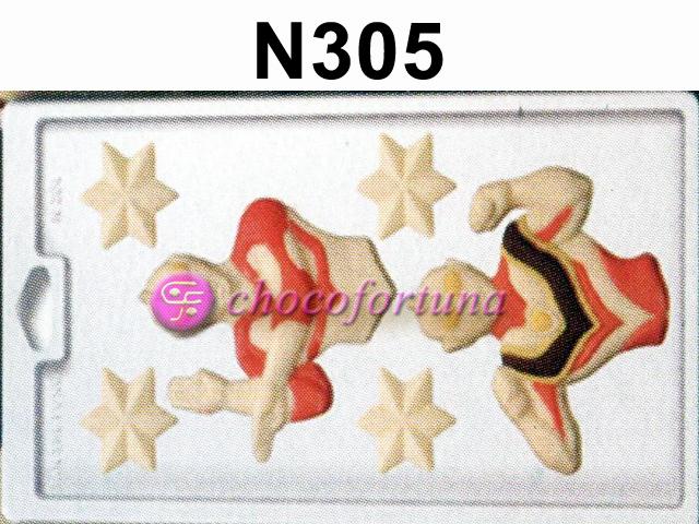 Cetakan Coklat TSF-N305 ultraman superhero