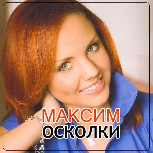 Василя Фаттахова 3 скачать или слушать бесплатно онлайн песни
