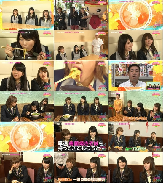 (TV-Variety)(720p) Ariyoshi AKB Kyowakoku 有吉AKB共和国 ep278 160111