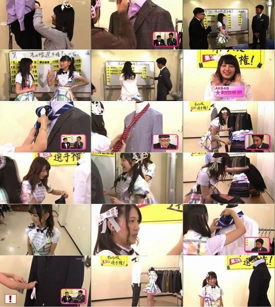 (TV-Variety)(720p) AKB48 ネ申テレビ シーズン17 SP3 150208