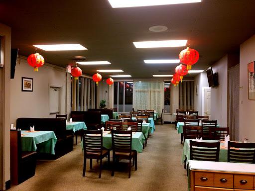 Star Wok Restaurant, 4299 1st Ave, Prince George, BC V2M 1C5, Canada, Chinese Restaurant, state British Columbia