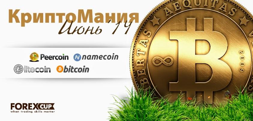 cryptomania_fb_ru.jpg