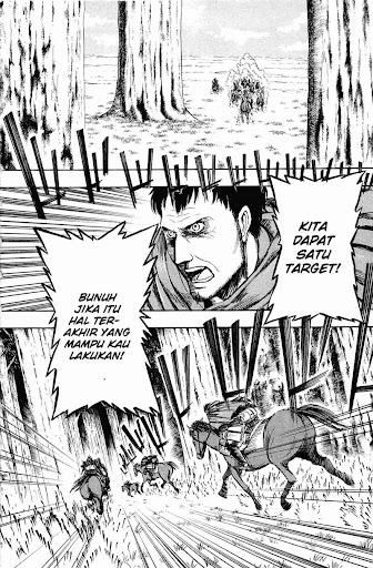 shingeki no kyojin Online page 5