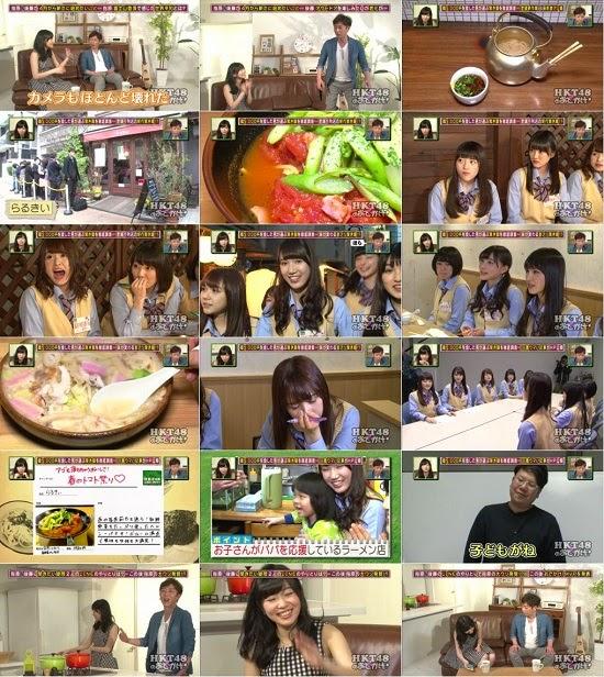 (TV-Variety)(720p) HKT48のおでかけ! ep111 150408