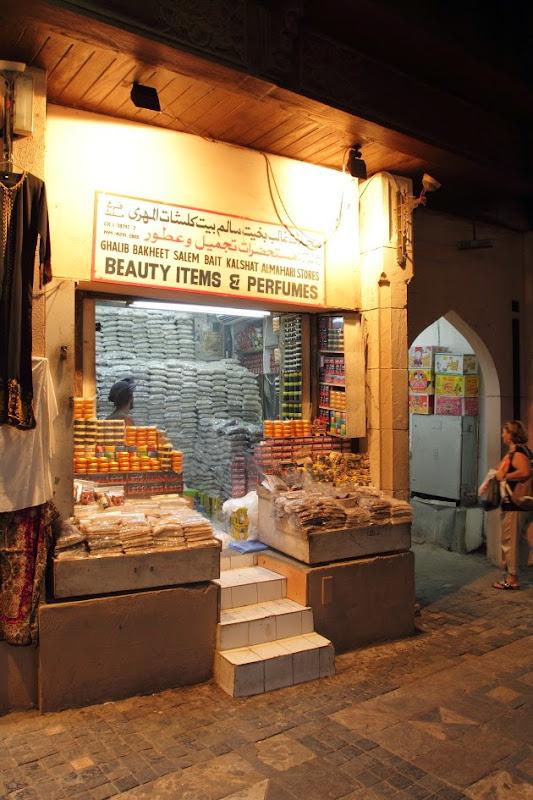 A Frankincense shop inside Mutrah Souk, Muscat, Oman
