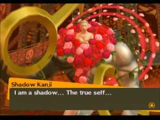 Shadow Kanji Gay Sauna