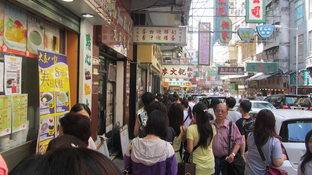 The crowded streets of Kowloon.