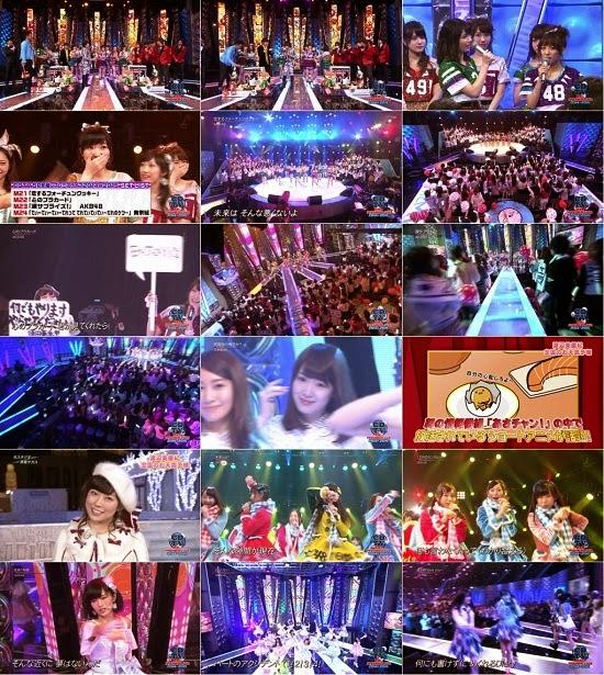 (TV-Music)(1080i) AKB48 SKE48 NMB48 HKT48 乃木坂46 – CDTVスペシャル!年越しプレミアライブ2014→2015 141231