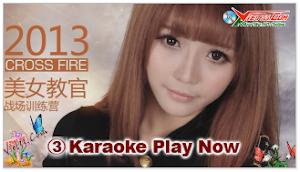 Karaoke - Hát Về Cây Lúa Hôm Nay