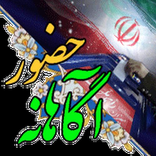 چیستان در مورد مسئولیت پذیری ღ ღ به به چه روز قشنگی ღ ღ ویژه نامه میلاد حضرت محمد (ص) برای غنچه های زیبا - صفحه 2