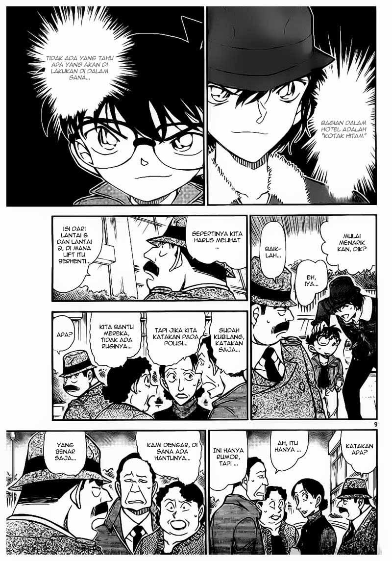 Detective Conan 769 Page 9