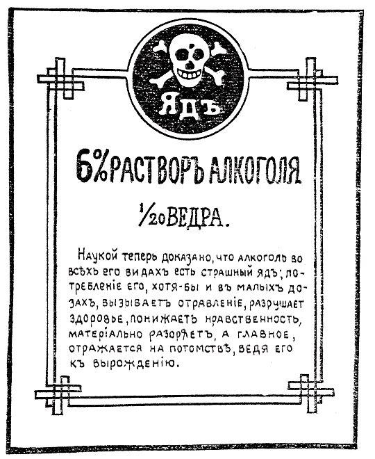 Лечение и кодирование от алкогольной зависимости в новосибирске