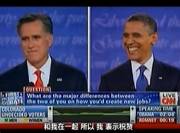 【中文字幕完整版】奥巴马罗姆尼首场电视辩论