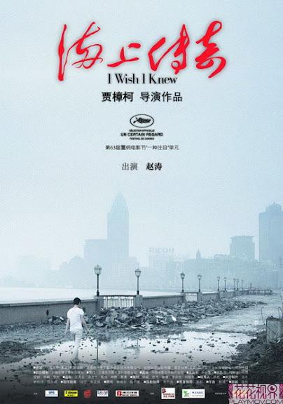 Opowie�ci z Szanghaju / I wish I knew (2010) PL.TVRip.XviD / Lektor PL