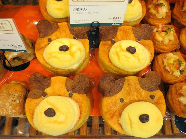 Pastry bears, named Kuma-san - so cute that even I will submit to their cuteness. Kawaii desu ne.
