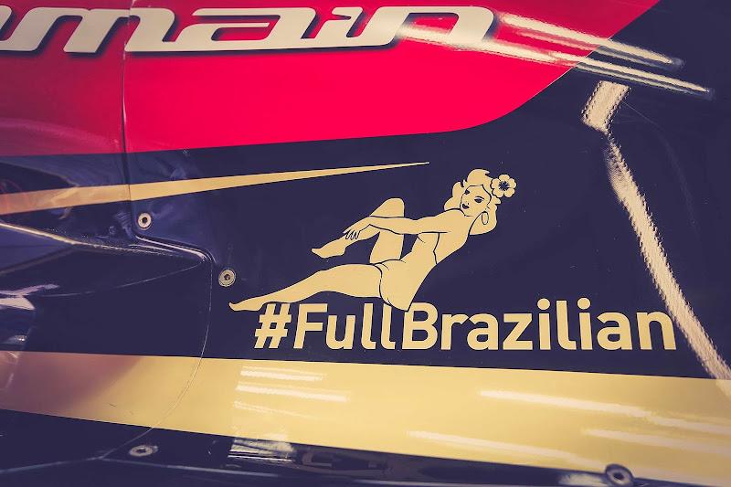 #FullBrazilian - хэштэг Lotus на Гран-при Бразилии 2013