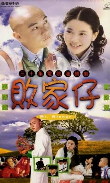 Đứa Con Phá Sản - Mr Winner (2002)