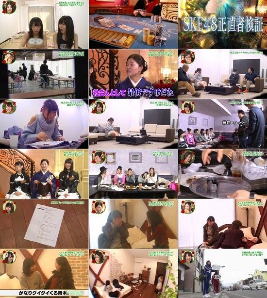 (TV-Variety)(720p) SKE48 エビカルチョ! ep11 (Final) 150103