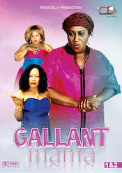Nollywood Movies Latest - Gallant Mama Nigerian Movie