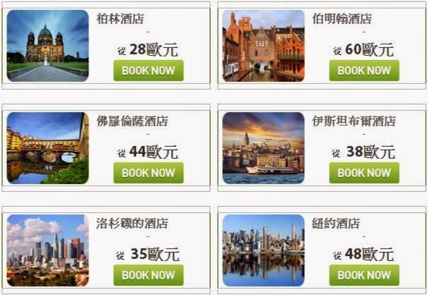europe us hotel