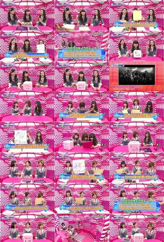 (TV-Variety)(720p) NMB48 – Kawaiian Clubee! ep77 ep79 ep84