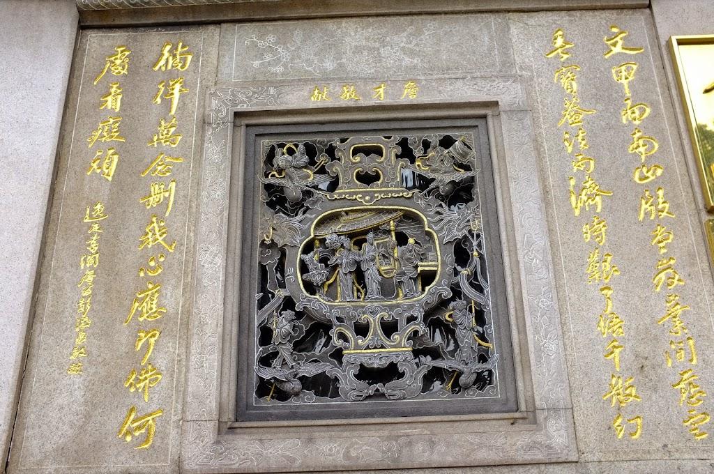 Longshan Temple Taipei