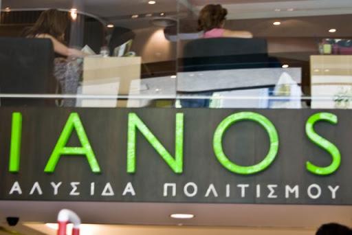 Ianos Bookstore
