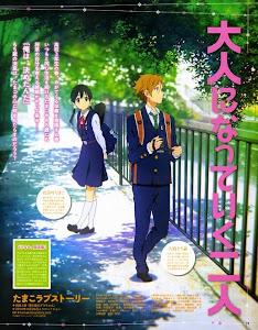 Chuyện Tình Tamako - Tamako Love Story poster