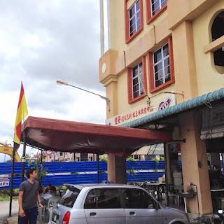 Lock Ann Ais Kacang, Matang Jaya