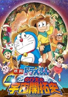 Doremon: Bí Mật Hành Tinh Màu Tím - Doraemon:the Records Of Nobita Spaceblazer