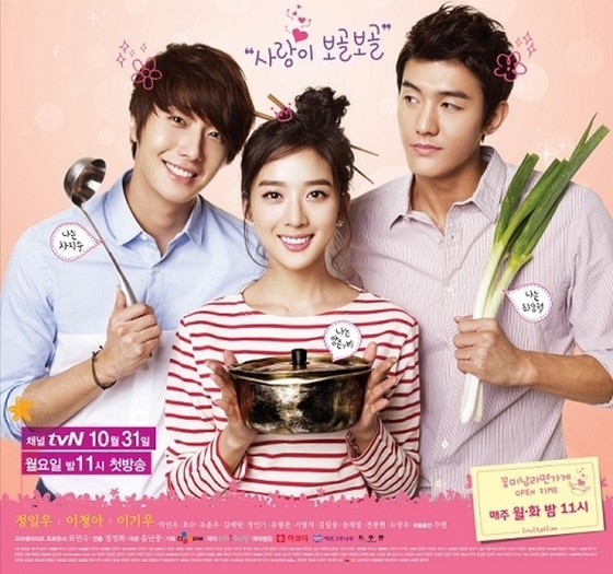 synopsis Flower Boy Ramyun Shop Live Streaming Link and Replay Schedules