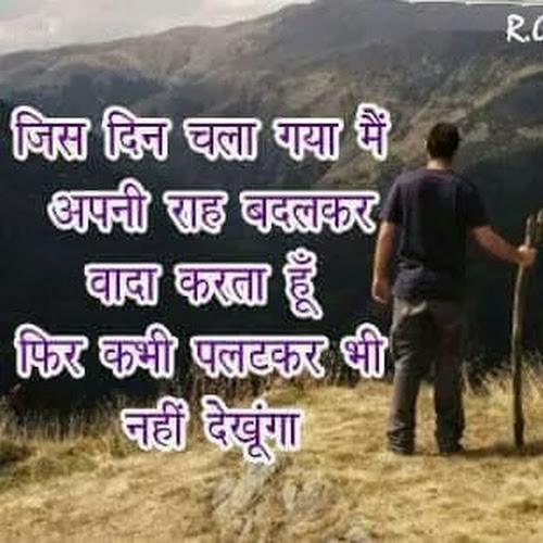 True Love Story in Hindi  Hindi Vidya  Quotes Thoughts