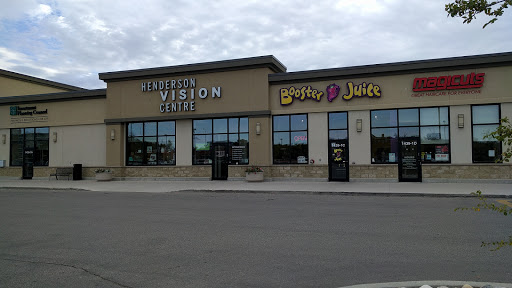 Henderson Vision Centre, 1439 Henderson Hwy, Winnipeg, MB R2G 1N3, Canada, Optometrist, state Manitoba