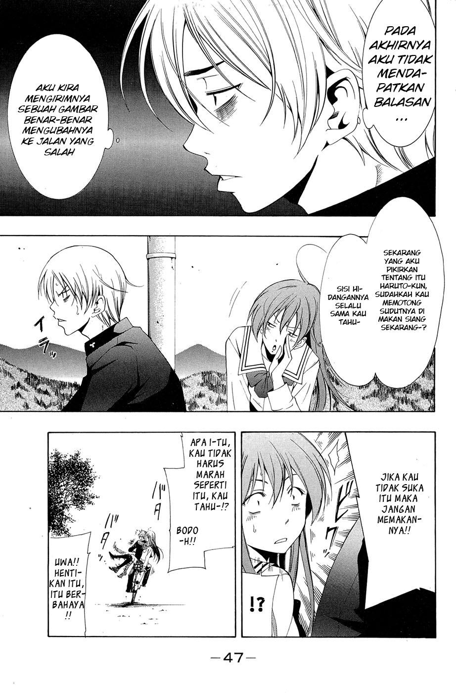 Komik kimi no iru machi 21 page 9