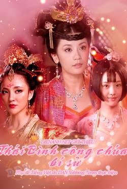 Thái Bình Công Chúa Bí Sử - Tai Ping Mi Shi