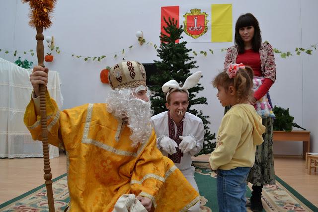 Свято Миколая в сиротинці