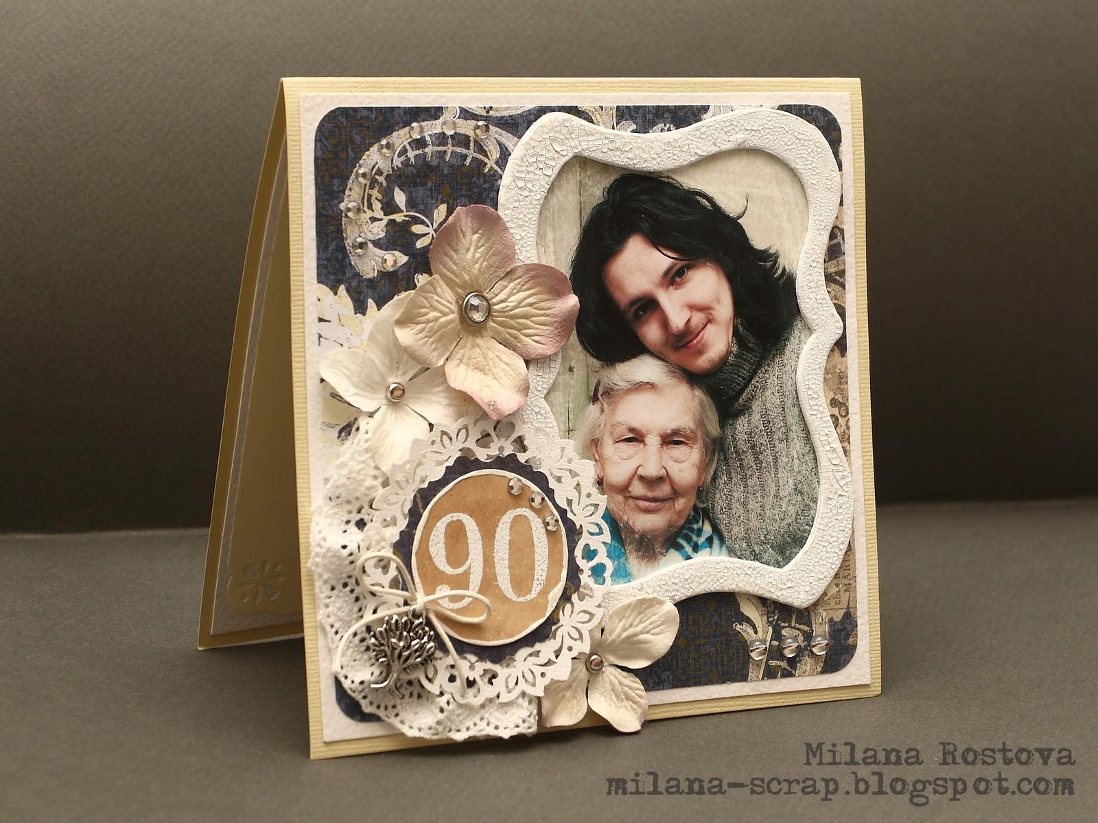 Открытки с фотографиями Поздравь своих 35